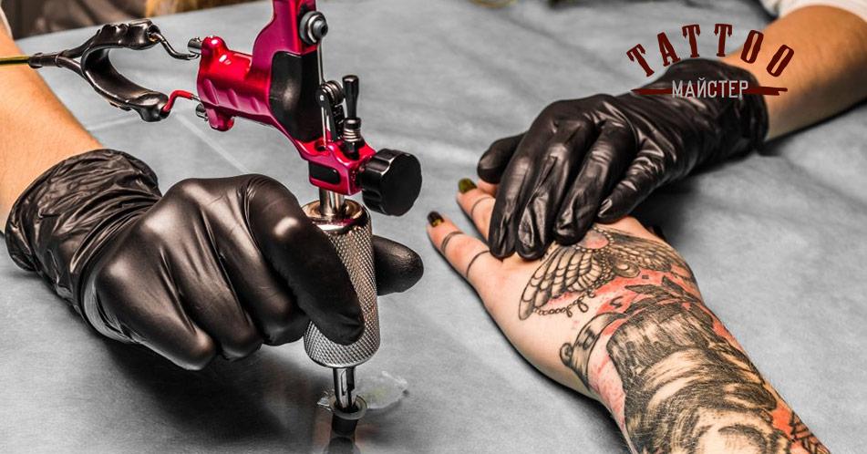 3_Tattoo