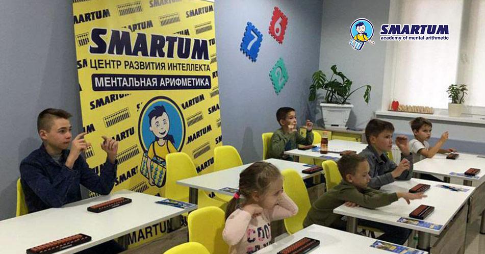 6_Smartum