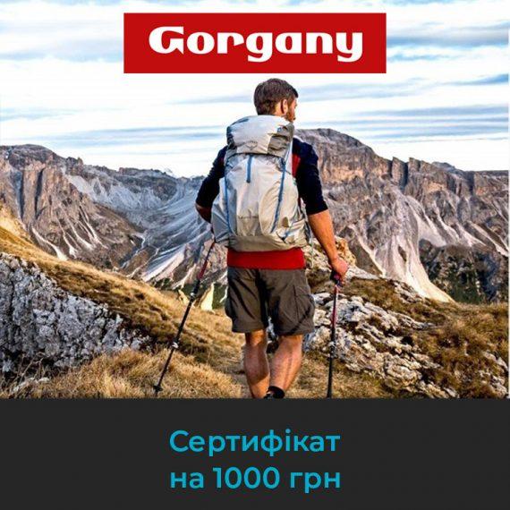 Gorgany-1000hrn_01