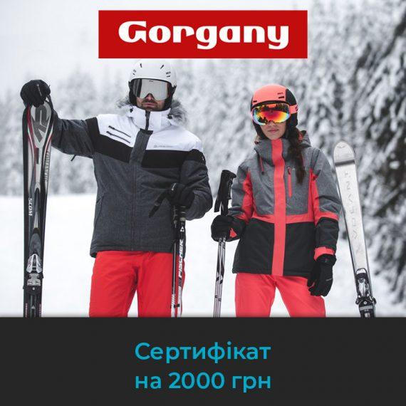 сертифікат Горгани