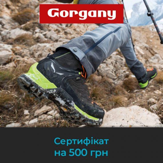 сертифікат 500 грн_Горгани_01