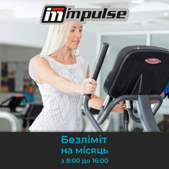 fitnes-club-impulse_01