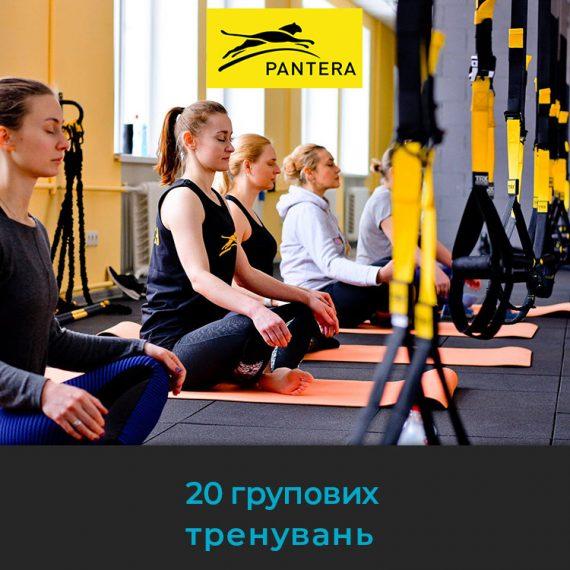 групові тренування фітнесом_01