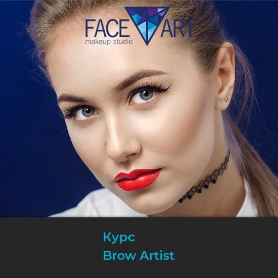 Студія макіяжу FaceArt у Житомирі. Навчальний курс з моделювання брів_01