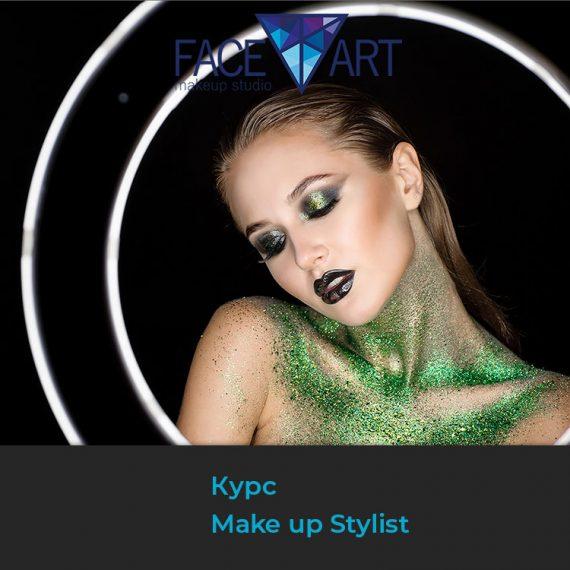 Студія макіяжу FaceArt у Житомирі. Навчальний курс візажу_01