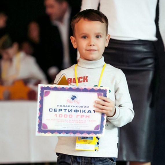 Академія розвитку інтелекту для дітей у Житомирі. Ментальна арифметика_04