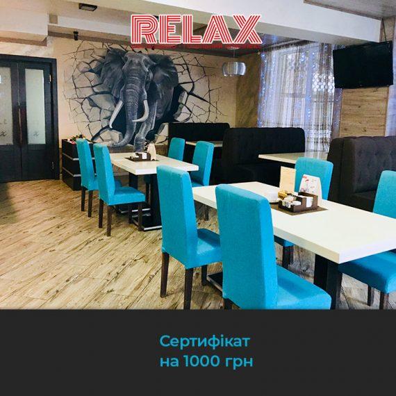 Ресторанно-гостиничный комплекс Relax в Житомире. Баня в Житомире