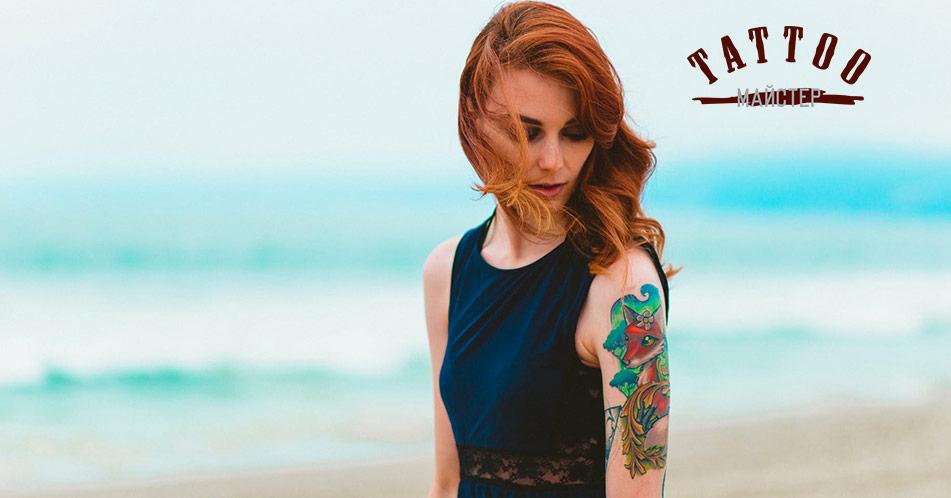 4_Tattoo