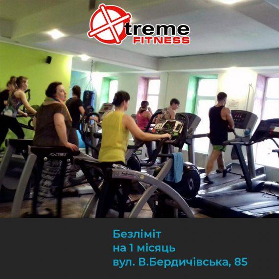 тренажерна зала Житомир